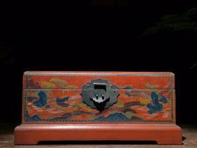 木胎漆器山水意境盒 高12cm   长28cm   宽18.5cm