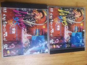 张学友95演唱会CD(上下集)带原包装