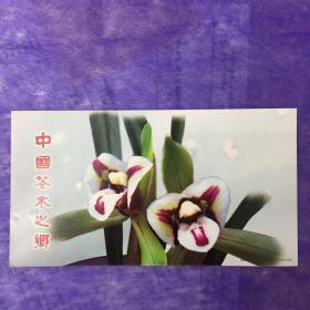 贺年明信片(企业金卡)