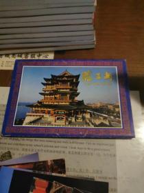 滕王阁(10张全)