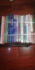 外国语言学、语用学、语义学、跨文化交际、法律语言学等,每本15元,下单时说明要哪一本