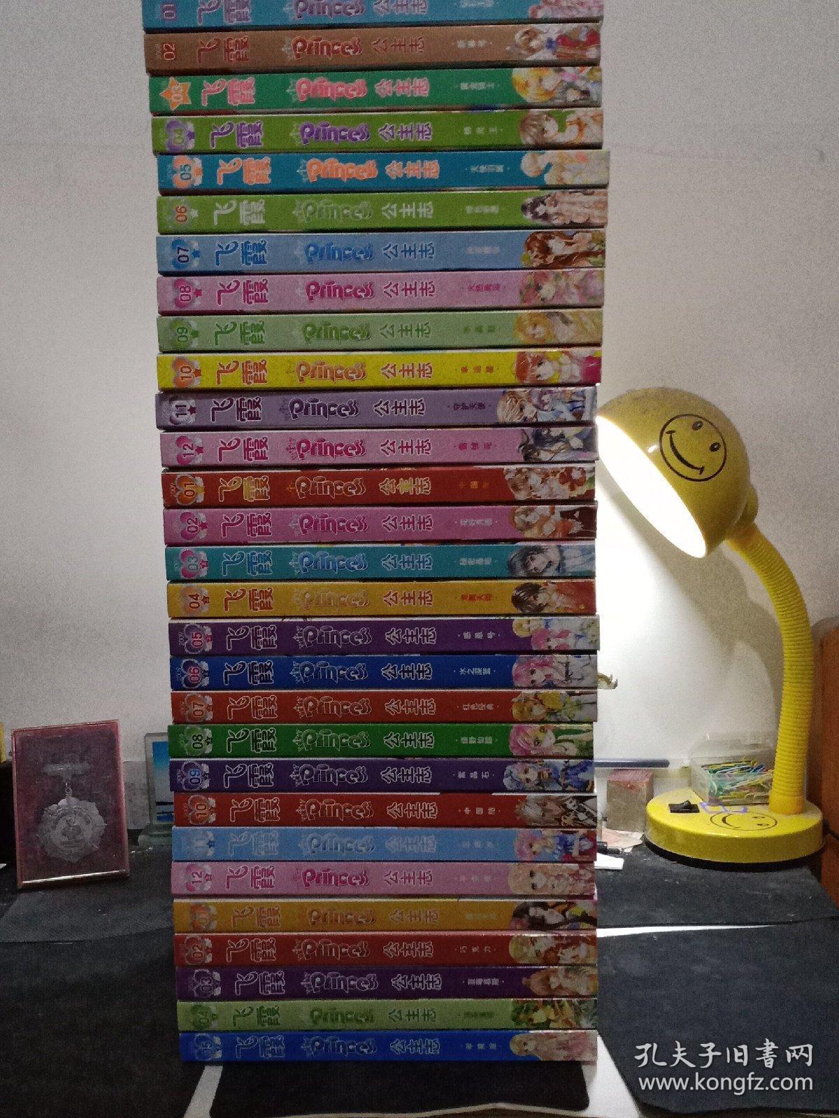 飞霞公主志。《2008 ,1--12,》《2009,  1--12》《2010, 1--5》公主志试刊号。少女漫画志。31册合售