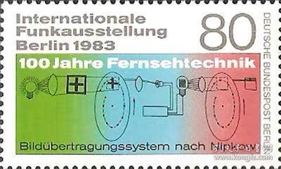 德国邮票 西柏林 1983年 广播电视展览 图像成像系统原理图 1全新