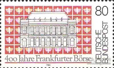 德国邮票 1985年 法兰克福证券交易所400周年 大楼 徽志 1全新