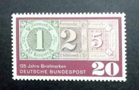 德国邮票 1965年 德国邮票125年 图尔恩和塔克西斯家族发行邮票