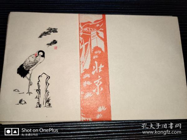 松鹤图案美术信封