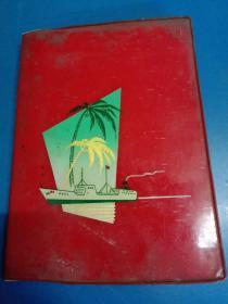 椰树 (软精装笔记本)     030241