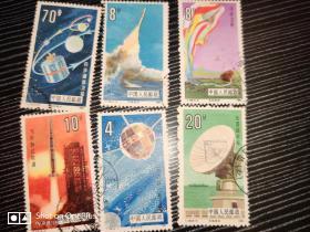 T108航天•信销票一套六枚