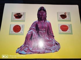 1993-14 中国古代漆器(邮折)