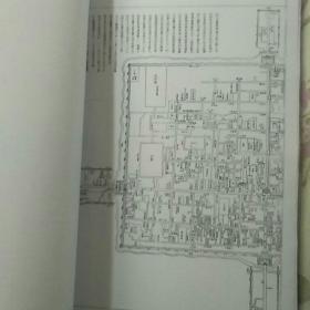 西安府城图、会城图