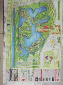 旅游图——2011西安世界园艺博览会园区导览图(盖有纪念戳)