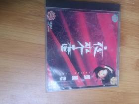 邓丽君(夜来香CD)