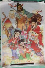 和和美美三星高照/2开年画/雷孝书作/中国戏剧出版社/1988年印刷