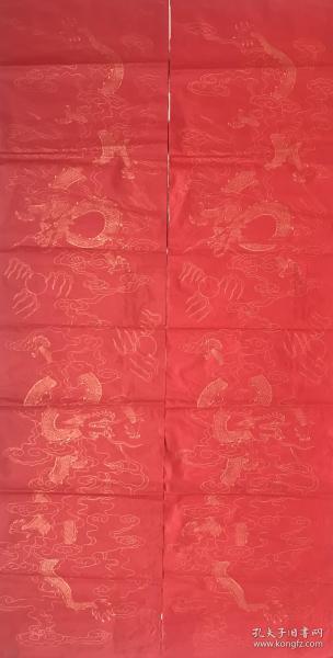 祥云金龙红空白宣纸四张、五言瓦当空白宣二张