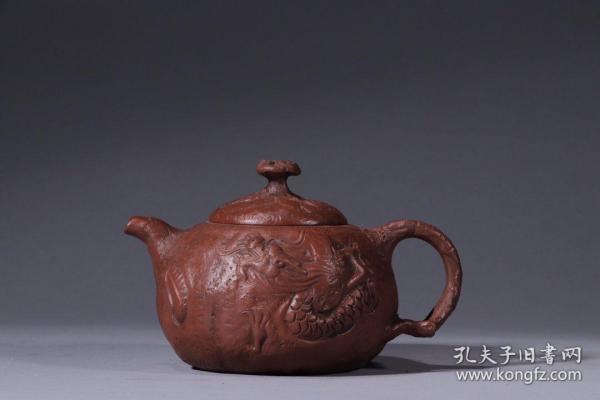 供春款·龙纹紫砂壶