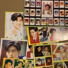 双面贴  彩色贴纸 郭富城 香港明星(大图11张  小图8张)