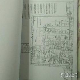 光续西安府城图