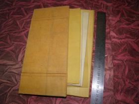 清末 公文奏纸一沓六套 含黄布板夹包裹一套