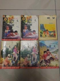 六年制小学课本语文2本五册 2本六册 1本八册 1本数学三册(共6本)