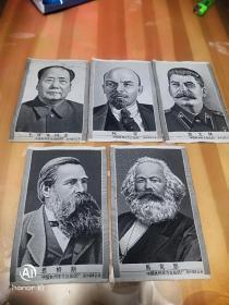 文革刺绣一套!社会主义5大伟人刺绣!机制刺绣!