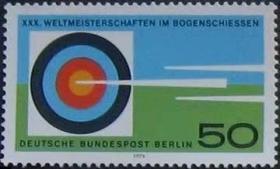 德国邮票 西柏林 1979年 世界射箭锦标赛 体育 箭靶 1全新