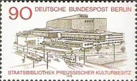 德国邮票 西柏林 1978年 国家图书馆开幕 建筑 外景 雕刻版 1全新