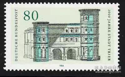 德国邮票 1984年 特里尔建城2000周年 尼古拉城门 雕刻版 1全新
