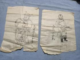 晚清手绘年画,左邦财神之人拿书,右邦财神之人拿笔年画两张。18/25
