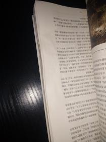 酒的故事(插图珍藏本)(上下全两册)