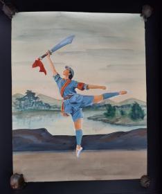 8开文革精品水粉画:《红色娘子军》无款原画,附赠文革封面书脊及剧照