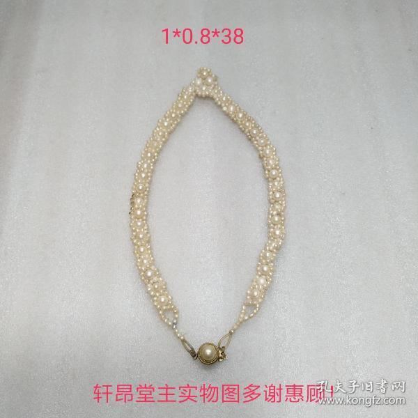 皇冠形 珍珠项链(全品的)