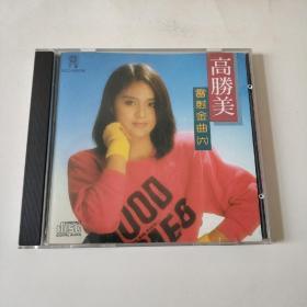 高胜美音乐CD/镭射金曲六/上格唱片美国首版