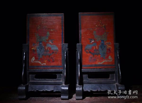 木胎漆器多子多福插屏一对 单个尺寸:高28cm   长15.5cm   宽13cm 重855克