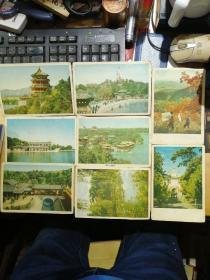 包老 民国 明信片 北京风光 八张合售