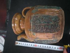 金元时期黄油釉大酒壶