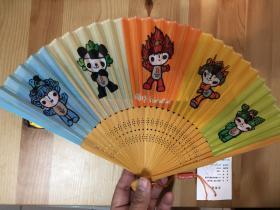 北京奥运真丝扇子