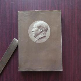 毛选,毛著,毛泽东选集第五卷,超大版本,与众不同的第五卷,捧在手里有不一样的感觉!详情见图!