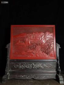 古玩收藏剔红漆器山水人物故事插屏一件B