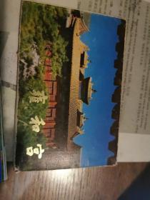 雍和宫(9张)