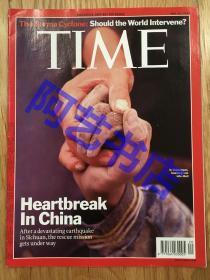 【现货】时代周刊杂志(亚洲版) Time Magazine, 2008年,汶川地震,珍贵史料,.