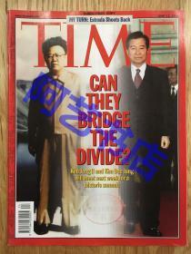 【现货】时代周刊杂志(亚洲版) Time Magazine, 2000年,朝韩和平谈判,珍贵史料,.