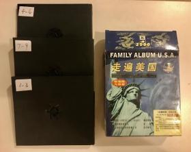 走遍美国 - 盒装9张 CD-ROM 光盘全套