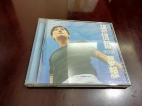 5.22~cd~张信哲~