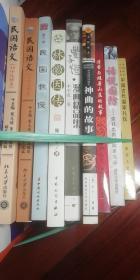 民国语文、民国教授、林徽因传、丰子恺漫画、话说国防等,每本15元,下单时说明要哪一本