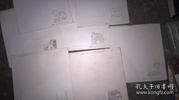 赵隆义画淡彩画一一人民美术出版社一一7张