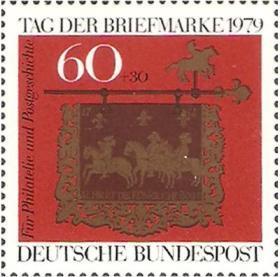 德国邮票 1979年 邮票日 阿尔特海姆邮局 徽志 1全新