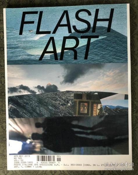 英文版 权威当代艺术杂志 Flash Art 2019年4-5月 绘画鉴赏