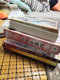 古剑奇谭+仙剑奇侠传(游戏CD+攻略资料)一堆