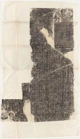 北齐道兴造像题记与药方刻石.原可。北齐武平6年。洛阳。刻在龙门石窟药方洞. 药方约刻於唐代初年.。清拓本,拓片尺寸109.73*163.56+111.29*191.26厘米。宣纸原色原大仿真。微喷复制