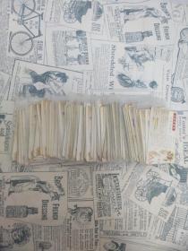 统一小浣熊水浒英雄传卡105张缺三张7 14 59(48张有袋、6张塑封卡 品相平均85品左右)